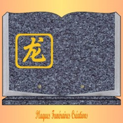 FUNERAL PLATE BOOK WITH BASE AND CHINESE ZODIAC ENGRAVED